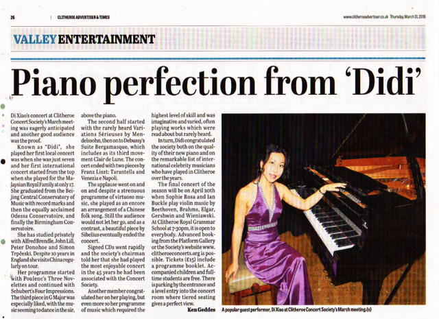 Di Xiao piano recital review