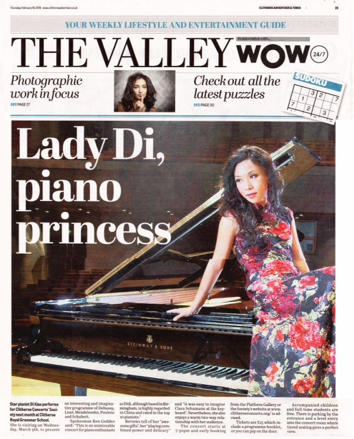 Di Xiao piano recital